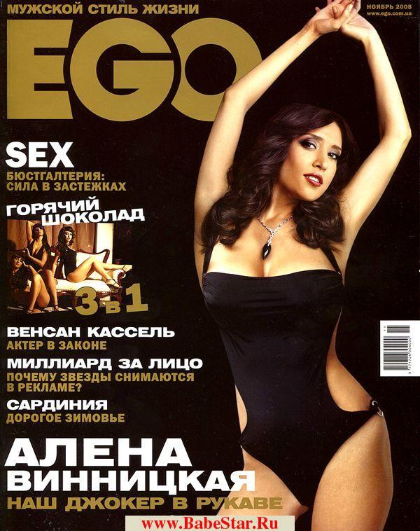 Эротическое фото алены винницкой смотреть онлайн фотоография
