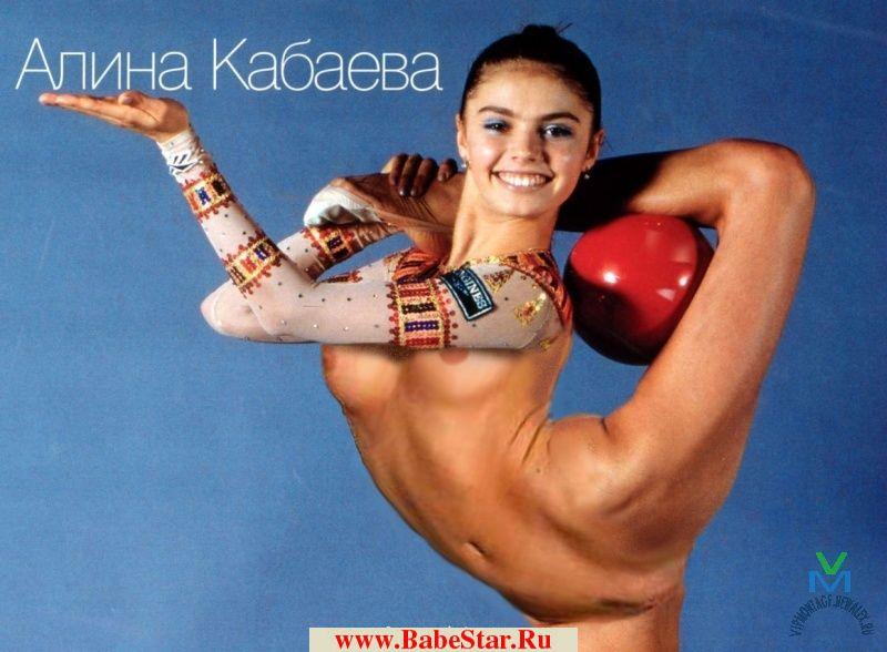 porno-foto-s-alina-kabaeva