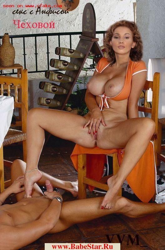 порно фото секс анфисой чеховой
