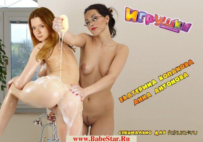 Порно фото из сериалов русских 1 фотография