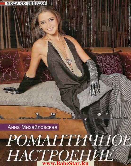 anna-mihaylovskaya-golie-foto