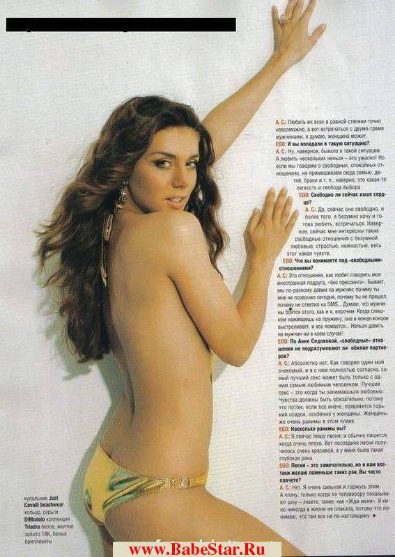 Порно фото ани седоковой 2 фотография