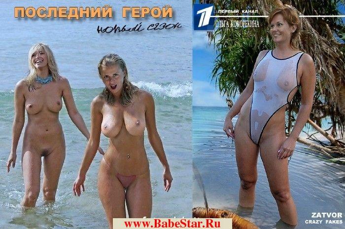 анна антонава голая: