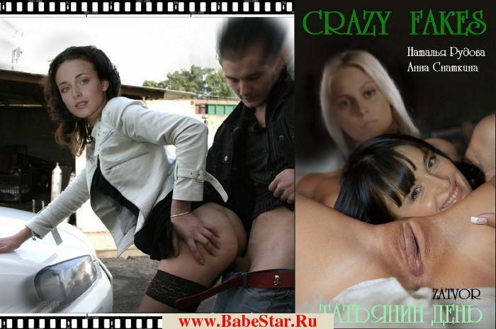 На эротических фото представлены героини сериала Татьянин день