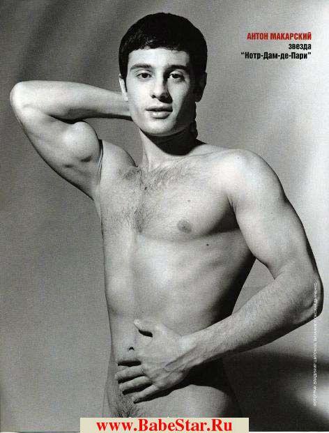 фото русские актеры голые