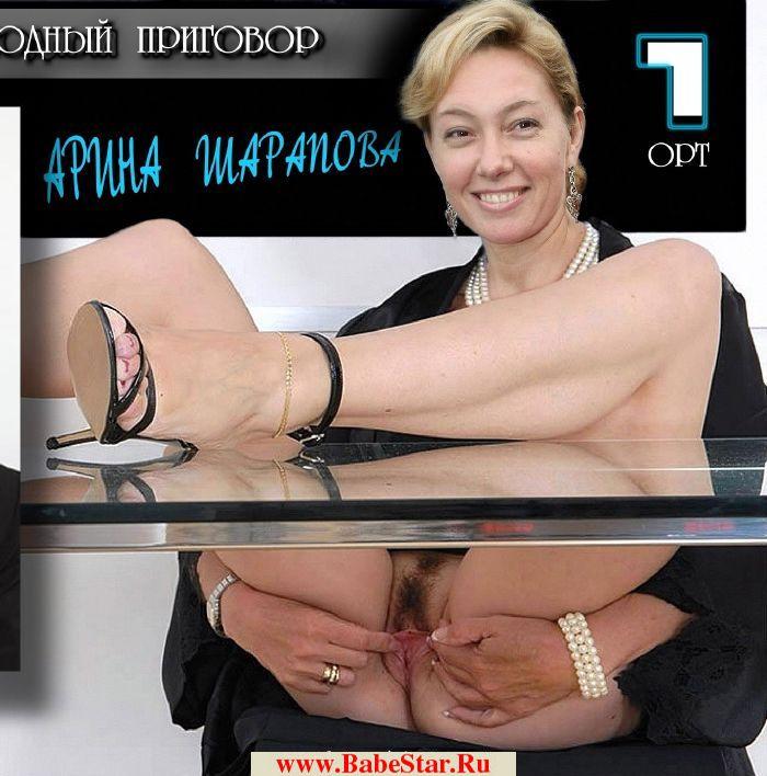 Порно фотографии арины шараповой 82838 фотография