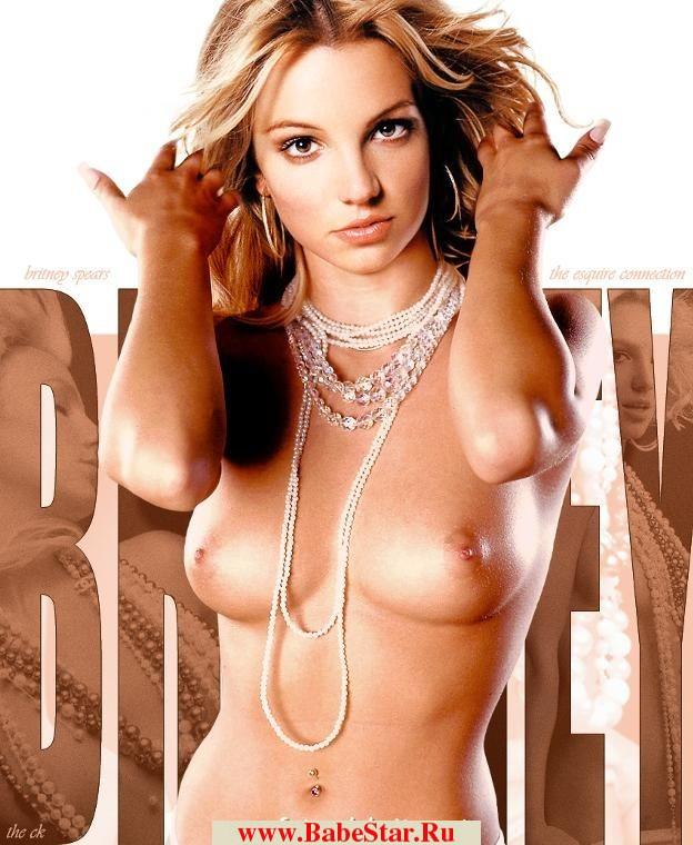 Бритни спирс голые фото