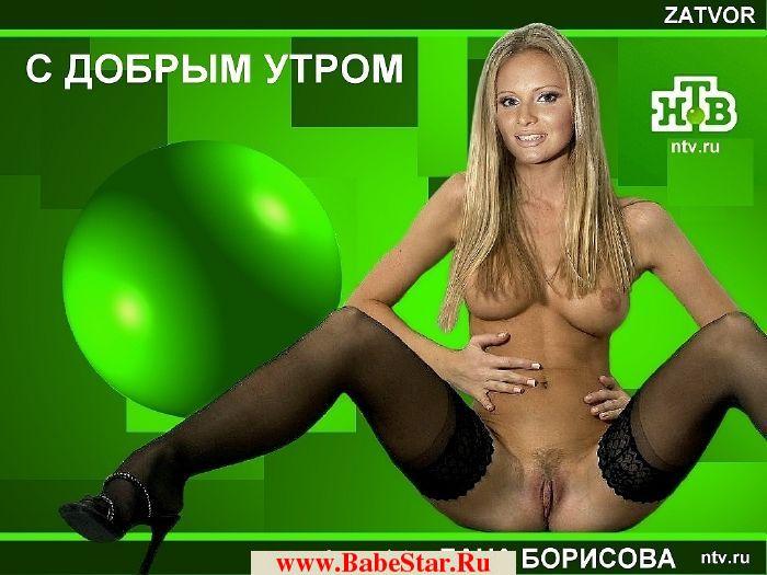 Апскирт знаменитые ведущие русские фото 416-207