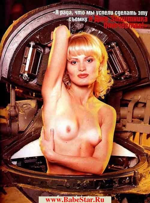 фото голых российских дам