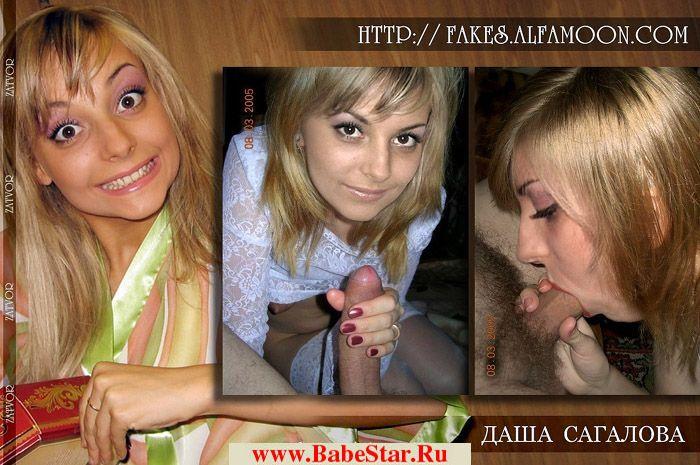 033 эротическое фото, Дарья Сагалова позирует в порно.