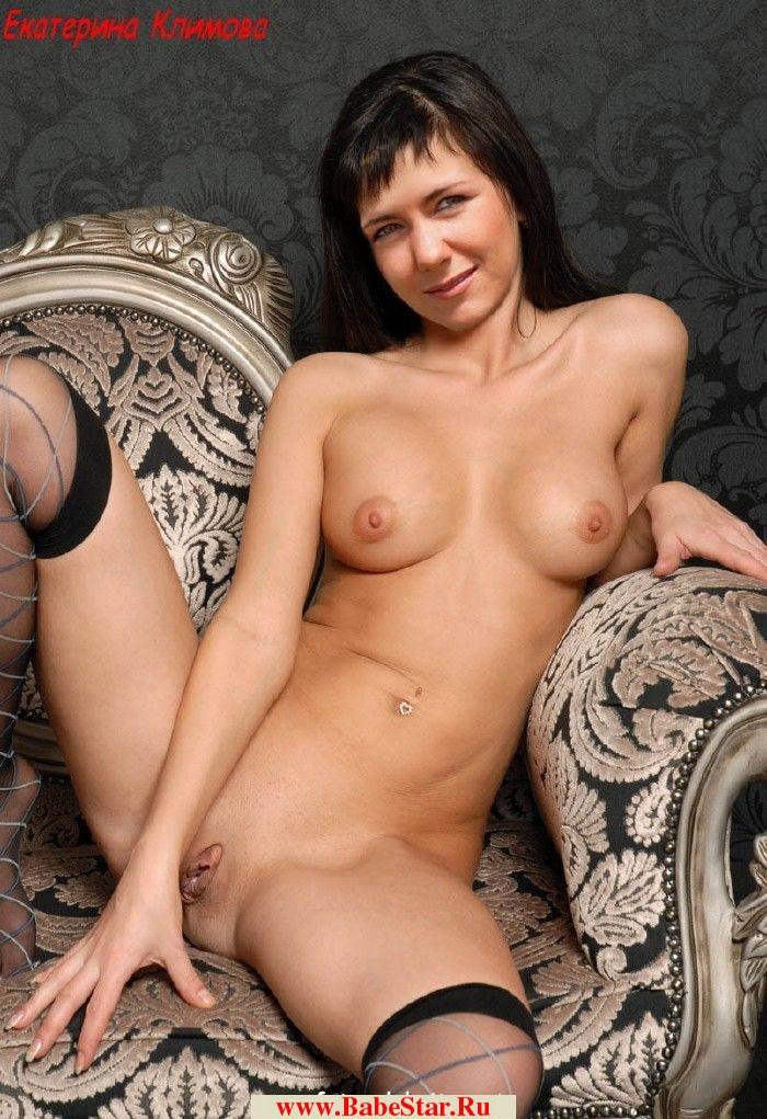 порно фото голая катя климова