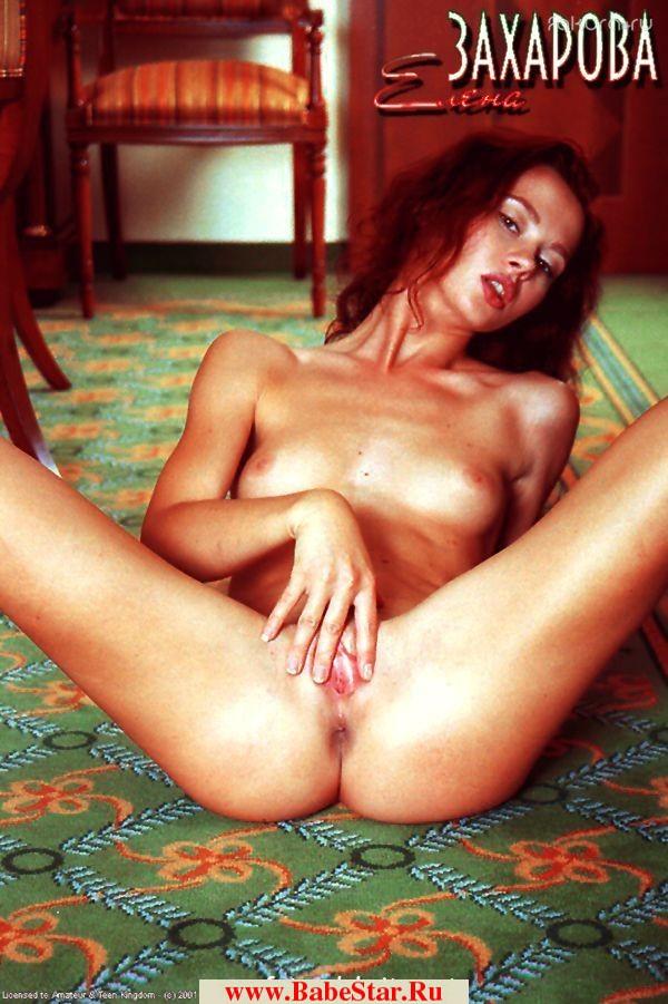 юлія захарова секс фото
