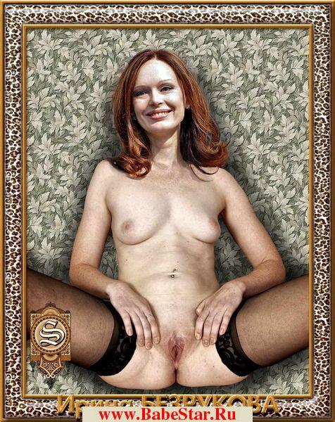 Порно ирина безрукова фото 304-710