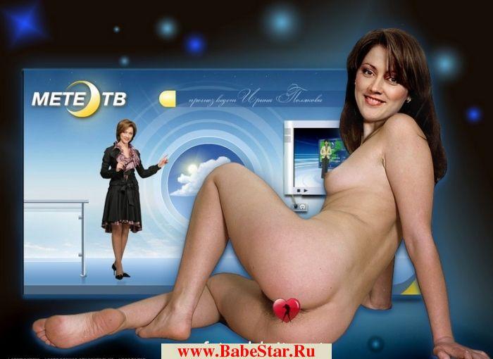 Порно фото ведущих канала 112 украини