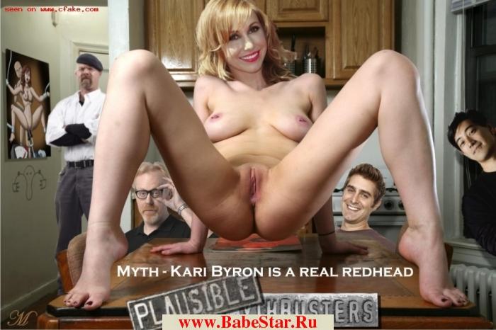Кэри байрон фото порно