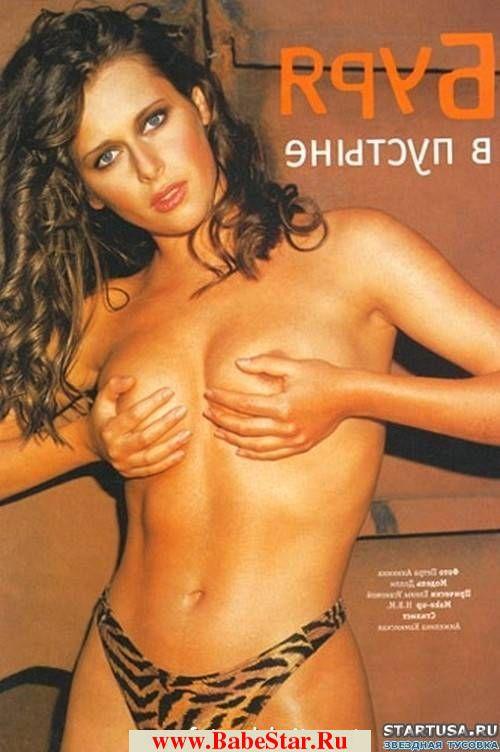 Фото голая лидия арефьева