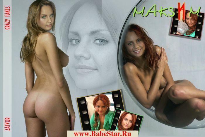 фото голых певиц и актрис