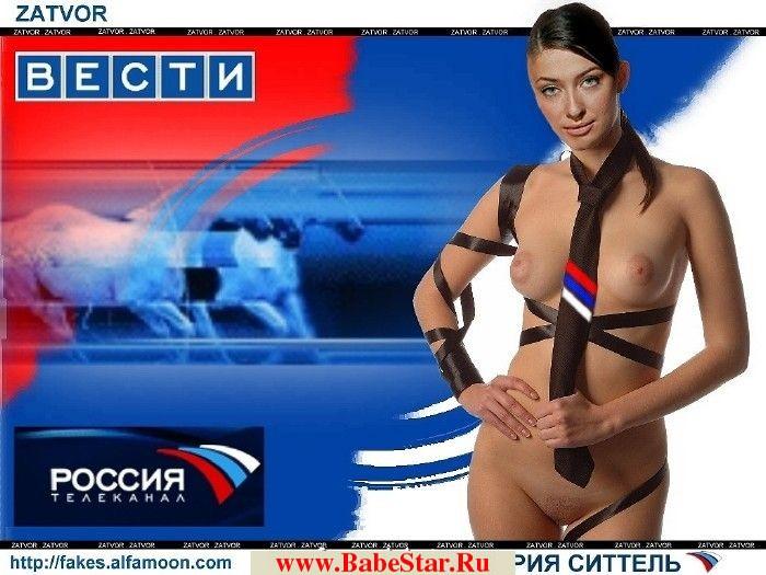 Фото голых ведущих тв