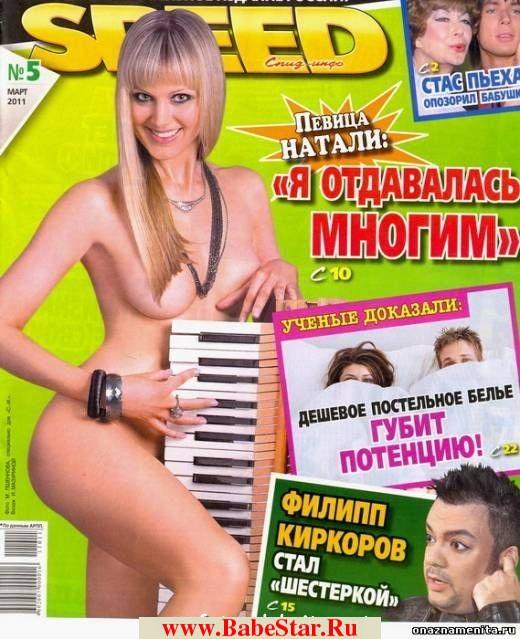 eroticheskiy-podarok-dlya-lyubimoy