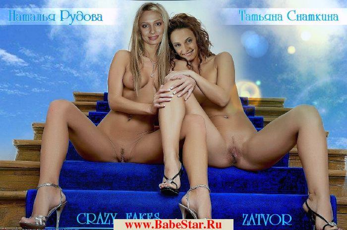 секс фото анны снаткиной