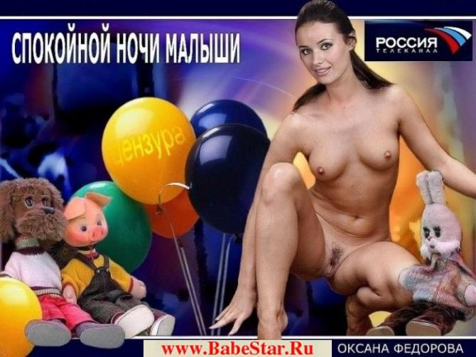 фото порно россии ведущие
