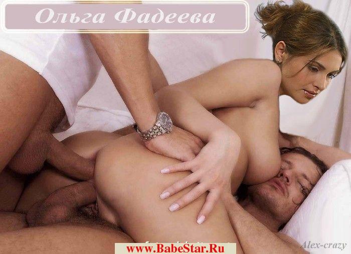 Порно кадры развратного секса с Ольгой Фадеевой. Голая Ольга Фадеева на эр