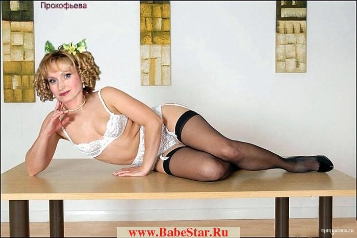 Порно фото ольга прокофьева
