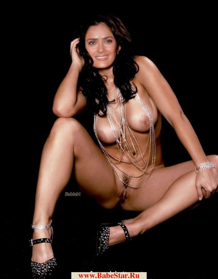 Интимные и сексуальные фотографии голая Сальма Хайек (Salma Hayek) .