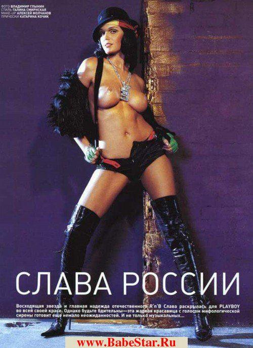 eroticheskie-video-ukrainok