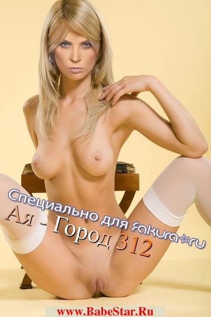 светлана зейналова фото голая
