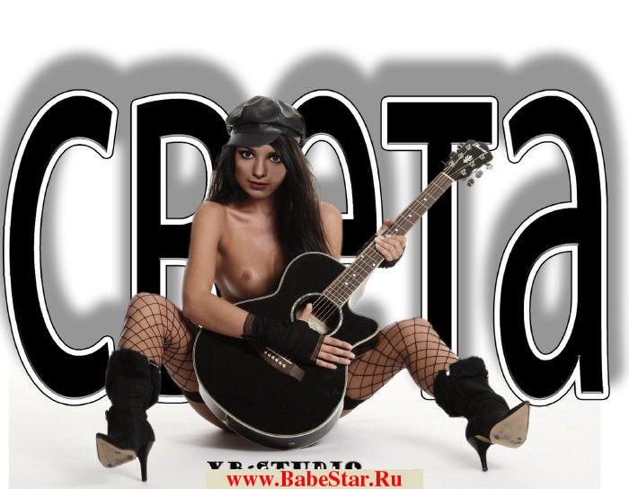 eroticheskie-kartinki-svetlani-svetikovoy