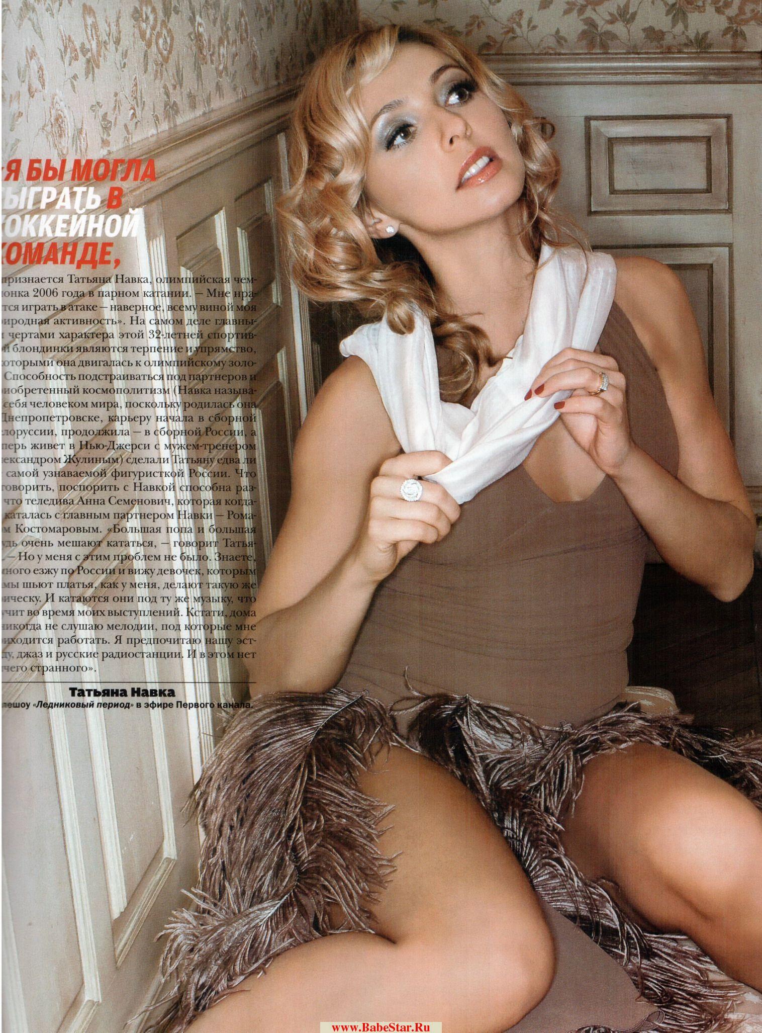 Порно актриса zella