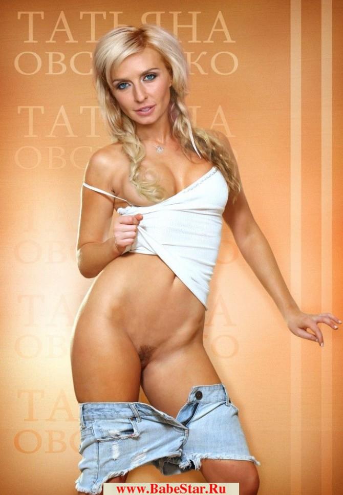 Таня хансен порно 1 фотография