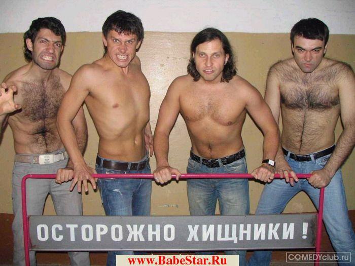 фото порно темур батрутдинов