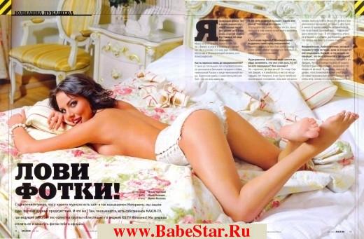 юлианна лукашева голая в порно