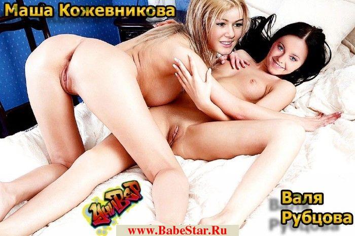 Порно Картинки Валентины Рубцовой