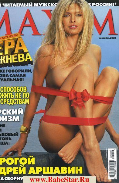 Голые знаменитости русские и зарубежные голые звезды на фото
