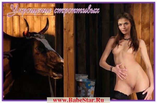 фото голой юной юлии ефременковой