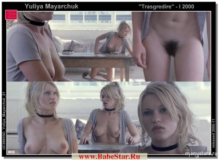 zakazat-prostitutku-v-volgogradskoy-oblasti