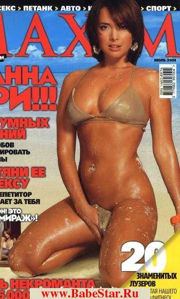 порно голая тимошенко