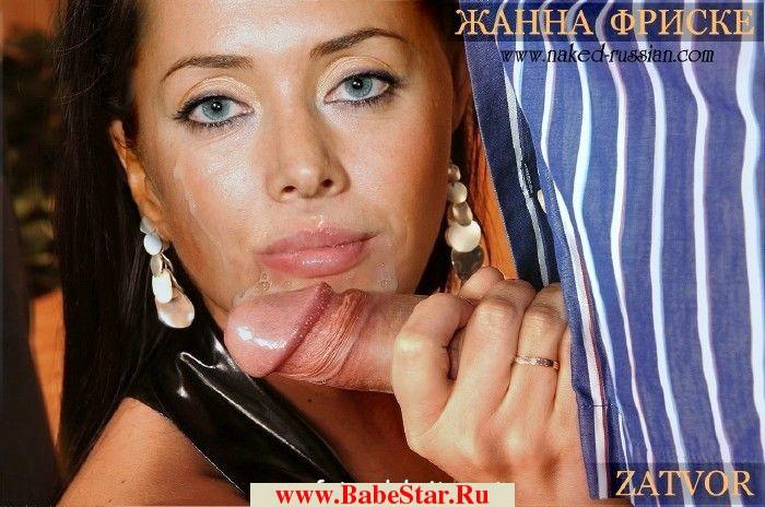 zhanna-friske-pokazhi-nam-siski